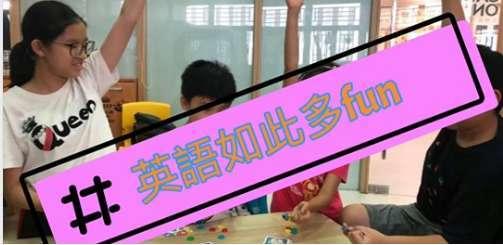 2019開心暑假