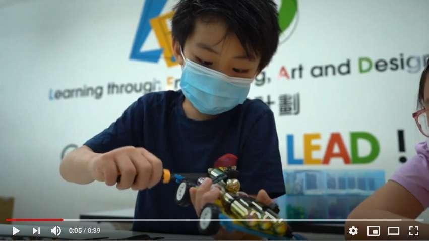 ✨Lead Lab  Stem Leader ✨ 🏎💨 Formular Air 氣動戰車比賽 宣傳片